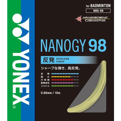 YONEX NANOGY 98   BWAY WEBSHOP